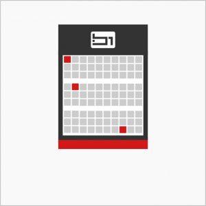 Kalendarze B1